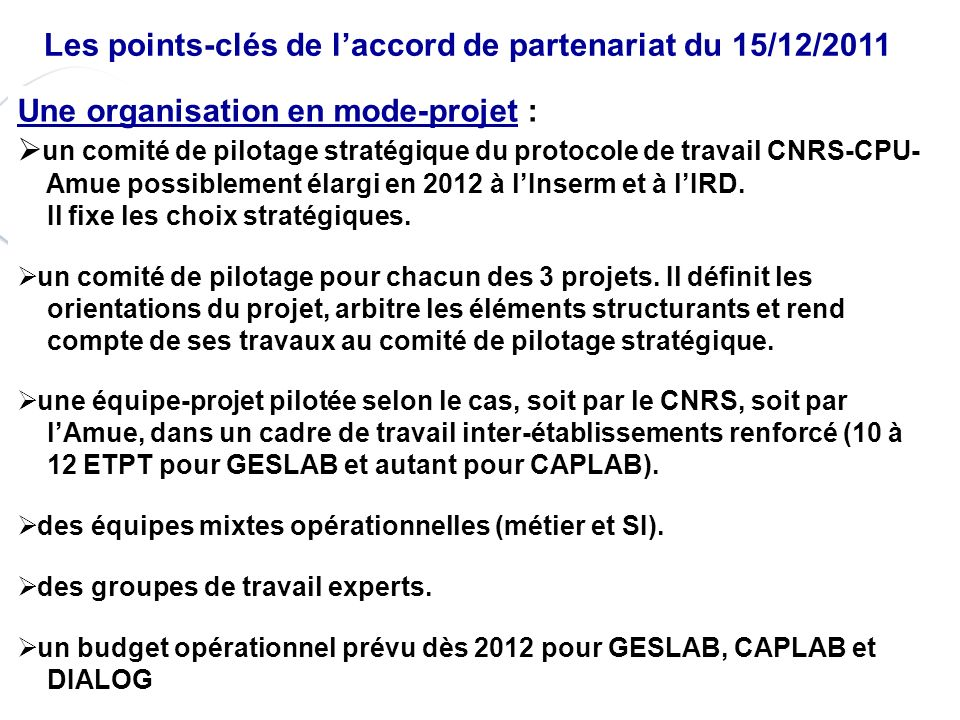 Les points-clés de l'accord de partenariat du 15/12/2011