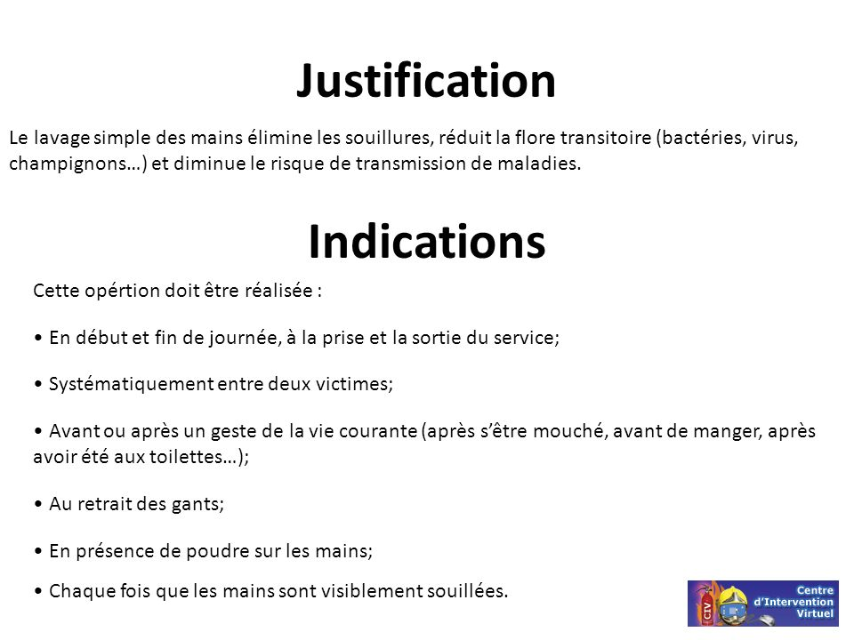 Justification Indications