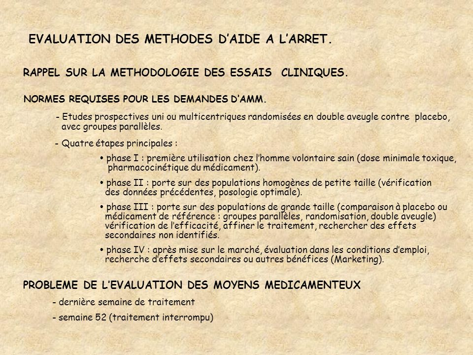 EVALUATION DES METHODES D'AIDE A L'ARRET.