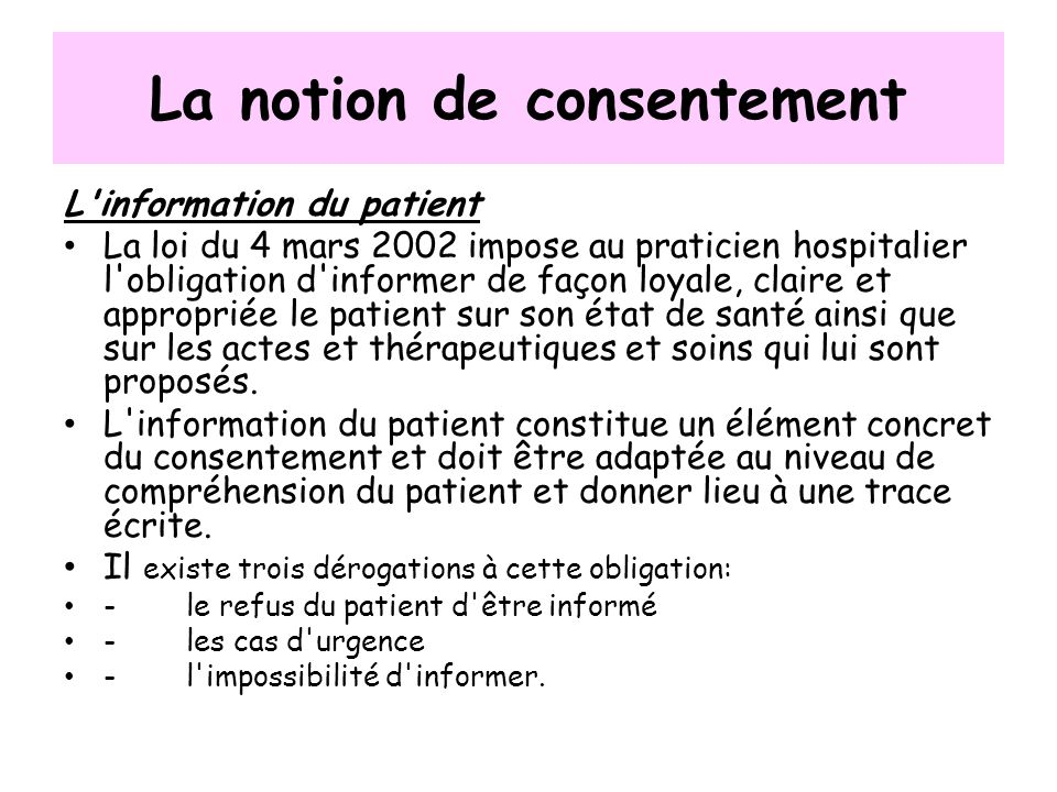 La notion de consentement