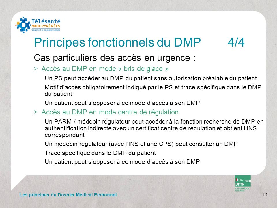 Principes fonctionnels du DMP 4/4