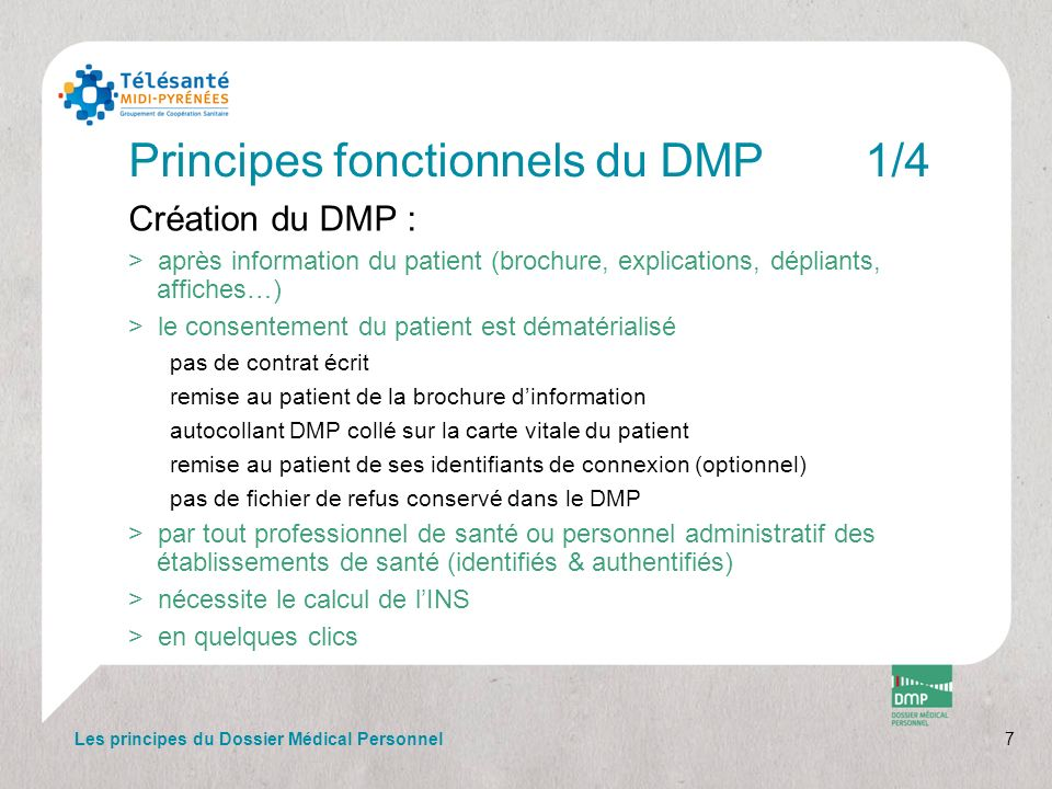 Principes fonctionnels du DMP 1/4