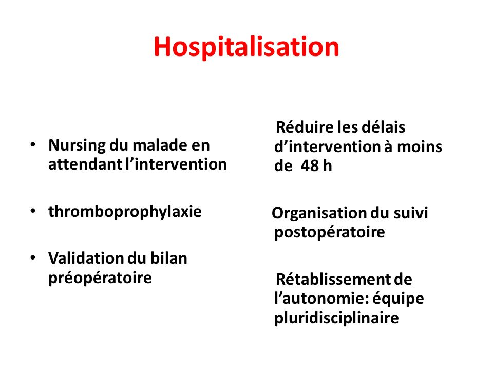 Hospitalisation Nursing du malade en attendant l'intervention