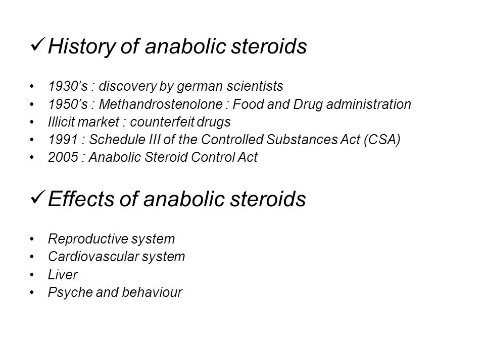 History of anabolic steroids