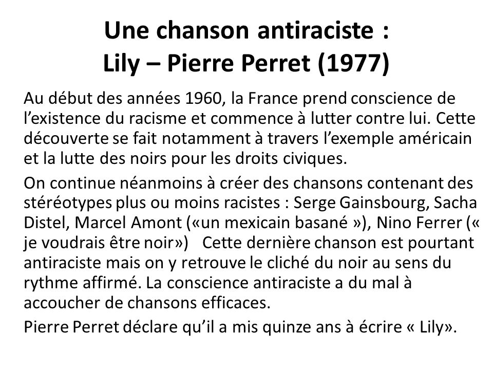 Une chanson antiraciste : Lily – Pierre Perret (1977)