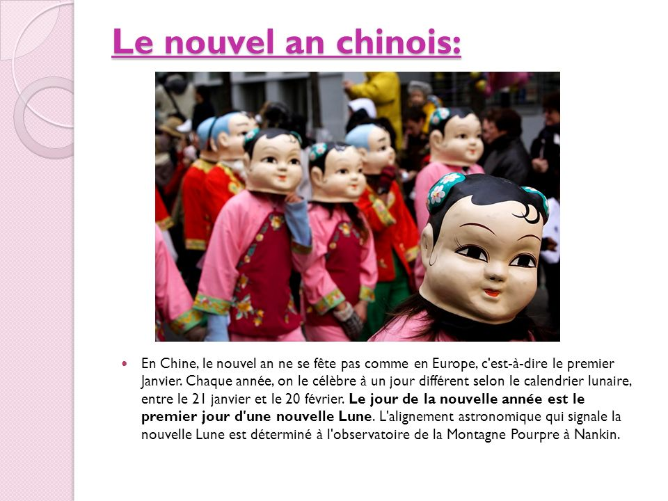 Le nouvel an chinois: