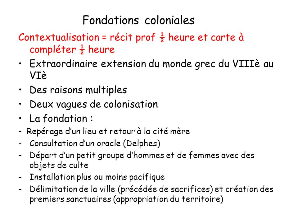 Fondations coloniales