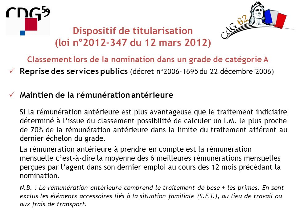 Dispositif de titularisation (loi n° du 12 mars 2012)