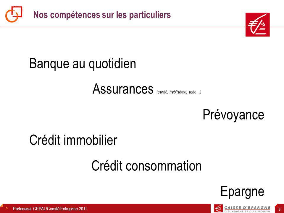 Partenariat Caisse D Epargne Cos Du Personnel Des Collectivites