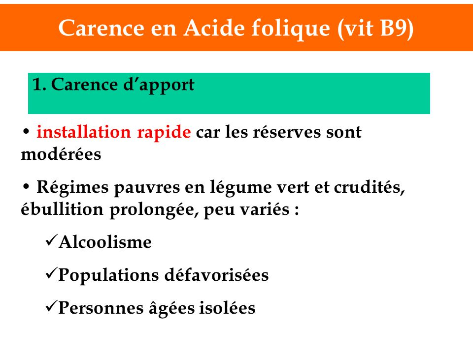 Carence en Acide folique (vit B9)