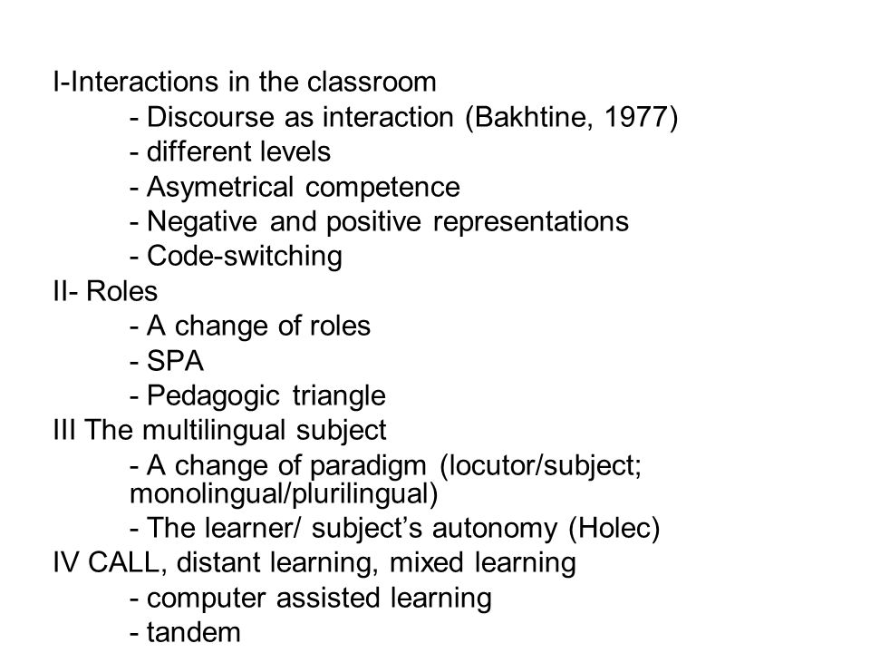 I-Interactions in the classroom