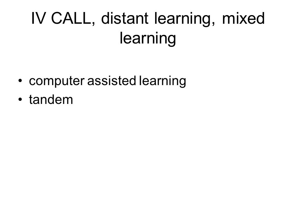 IV CALL, distant learning, mixed learning