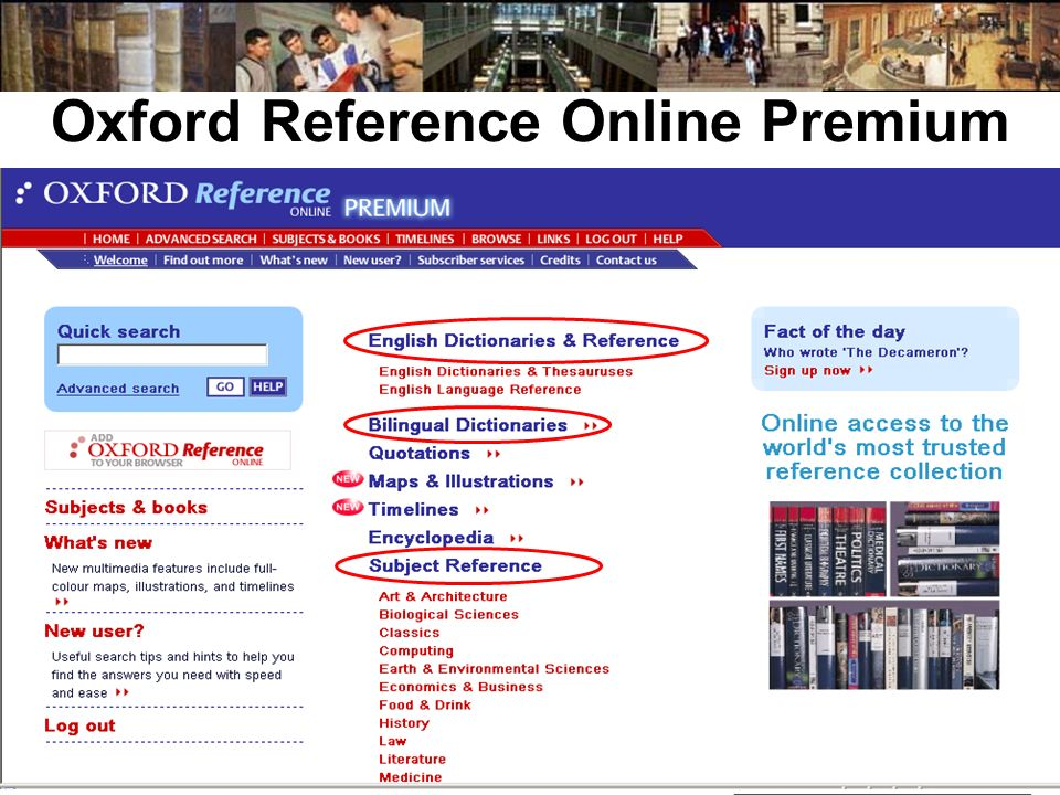 Oxford Reference Online Premium