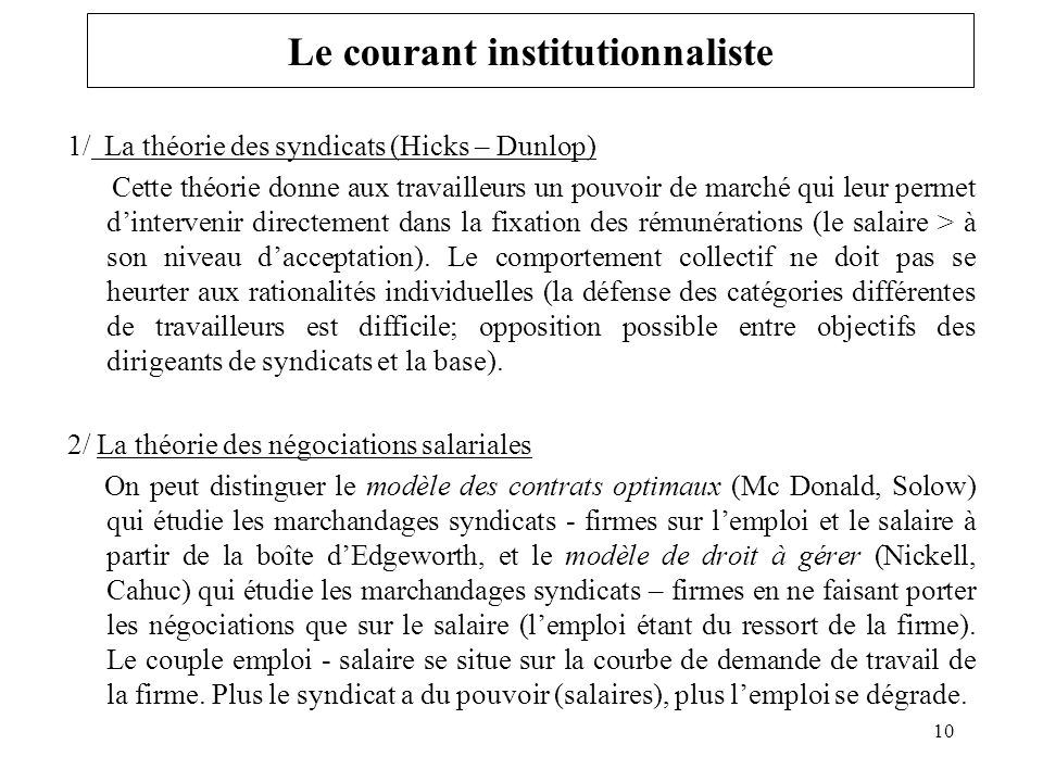Le courant institutionnaliste