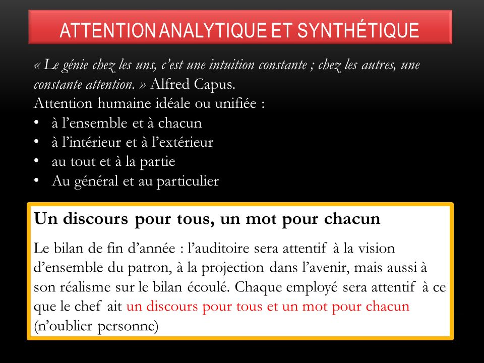 Attention analytique et synthétique