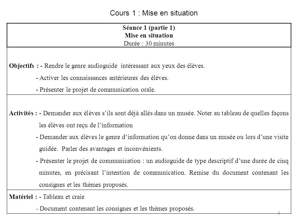 Cours 1 : Mise en situation