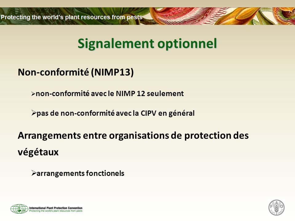Signalement optionnel