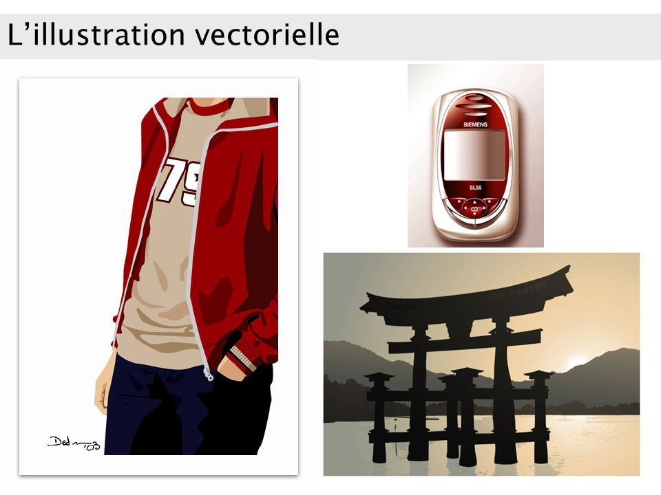 L'illustration vectorielle