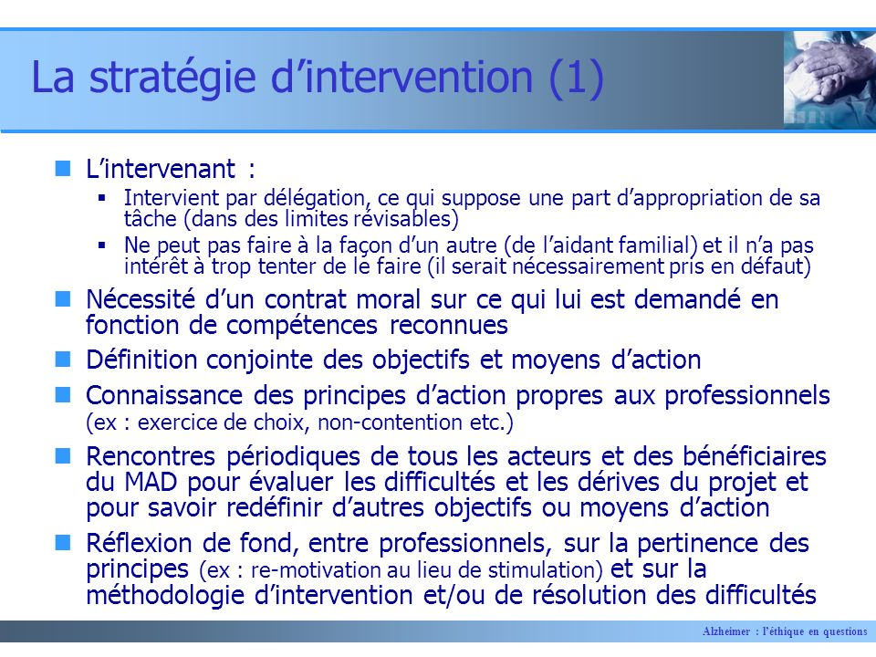 La stratégie d'intervention (1)