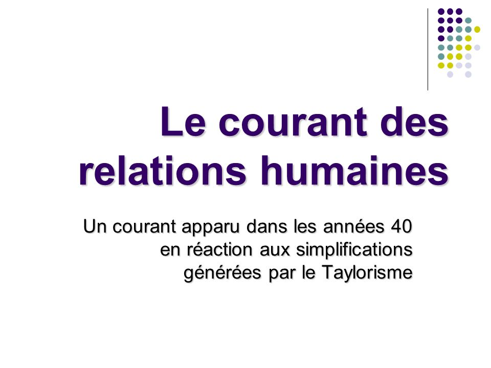 Le courant des relations humaines