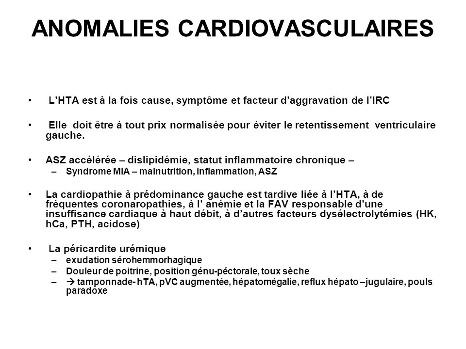 ANOMALIES CARDIOVASCULAIRES