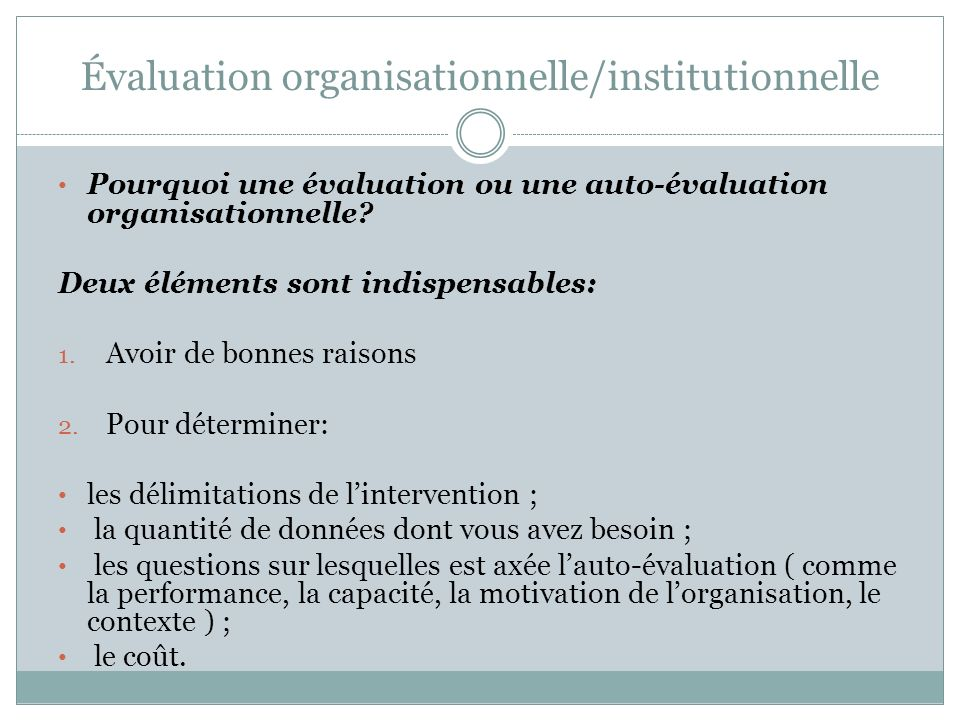 Évaluation organisationnelle/institutionnelle