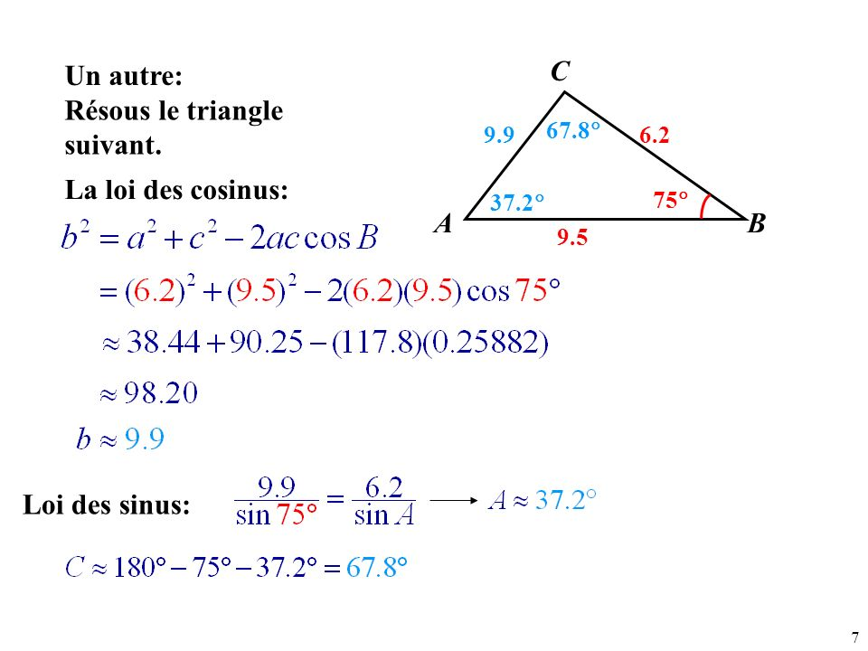 Example: Law of Cosines - SAS