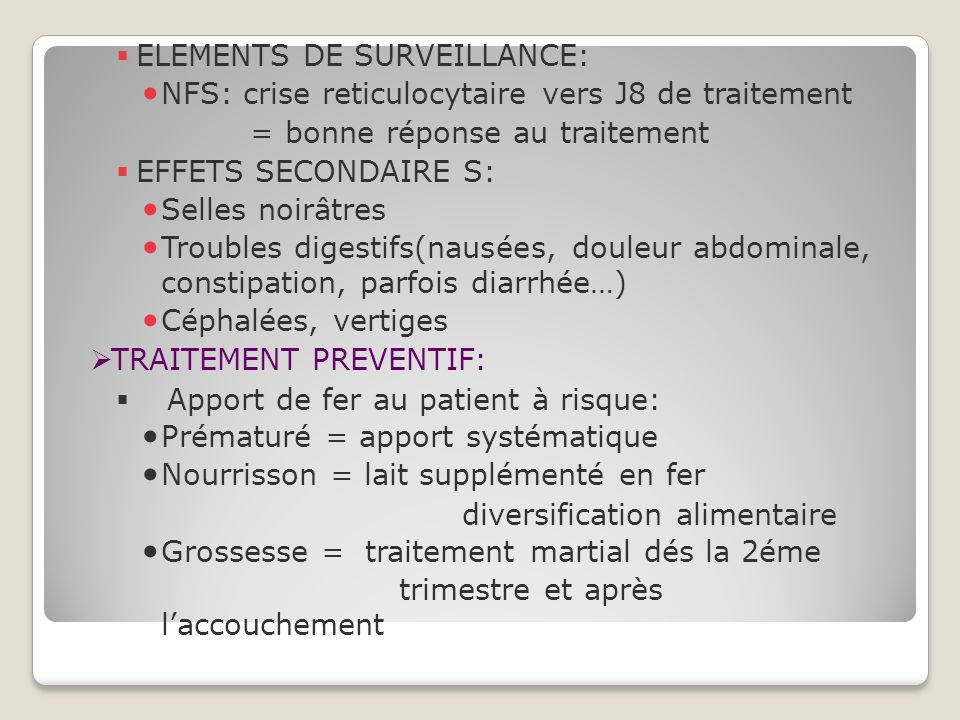 ELEMENTS DE SURVEILLANCE:
