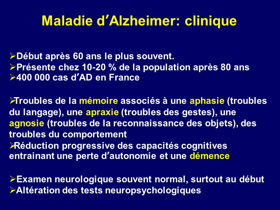 Maladie d'Alzheimer: clinique