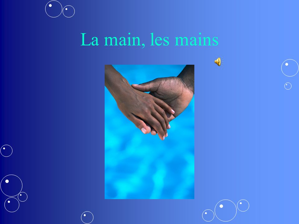 La main, les mains