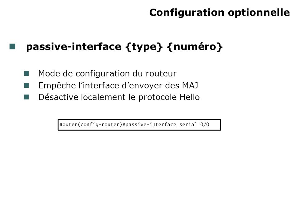 Configuration optionnelle