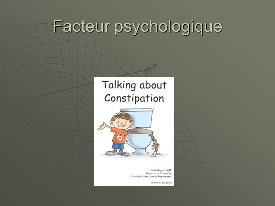 Facteur psychologique