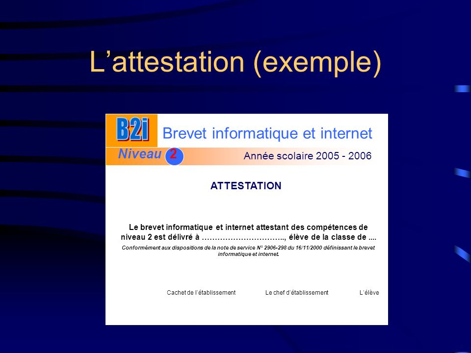 L'attestation (exemple)