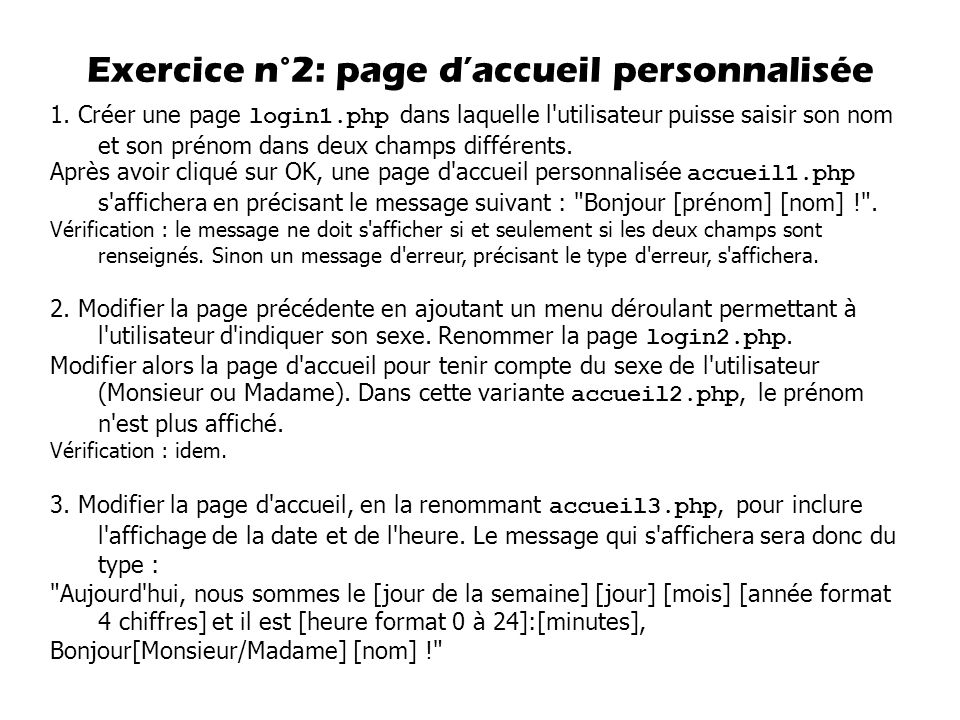 Exercice n°2: page d'accueil personnalisée