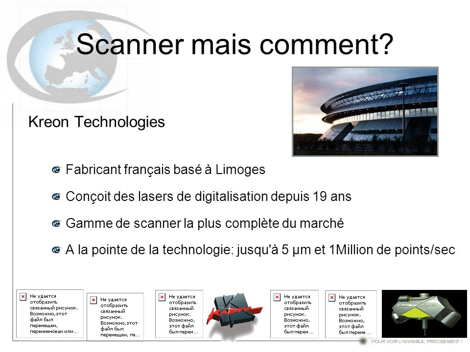Scanner mais comment Kreon Technologies