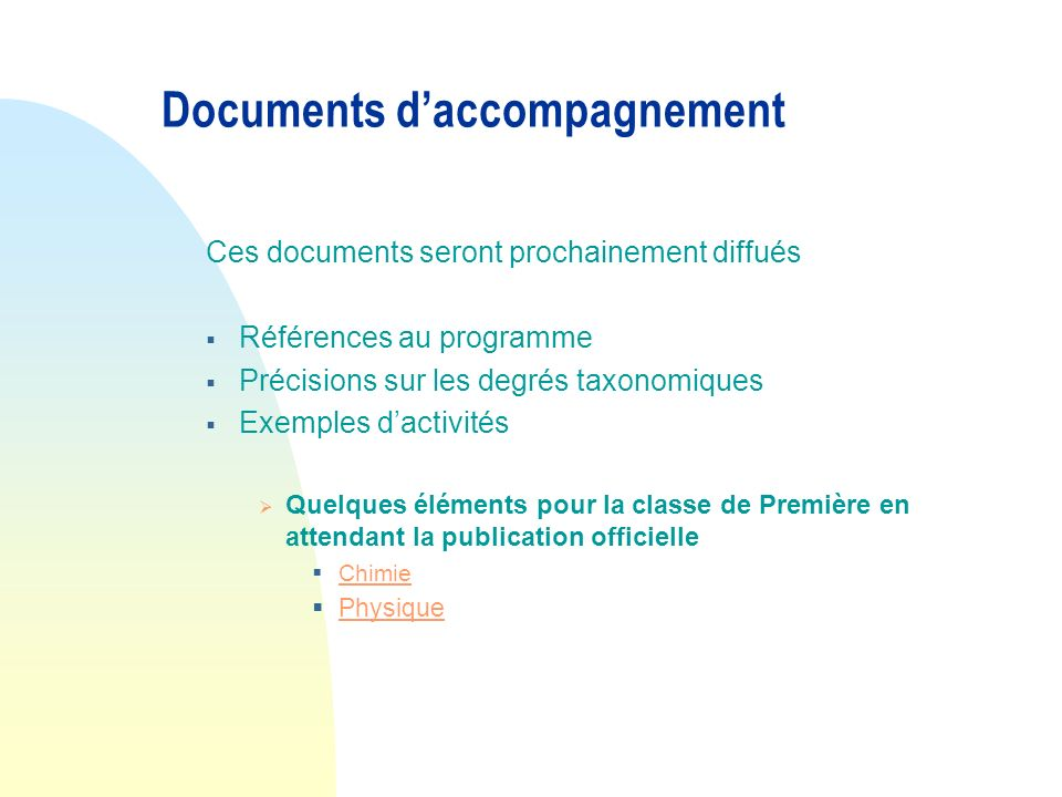 Documents d'accompagnement