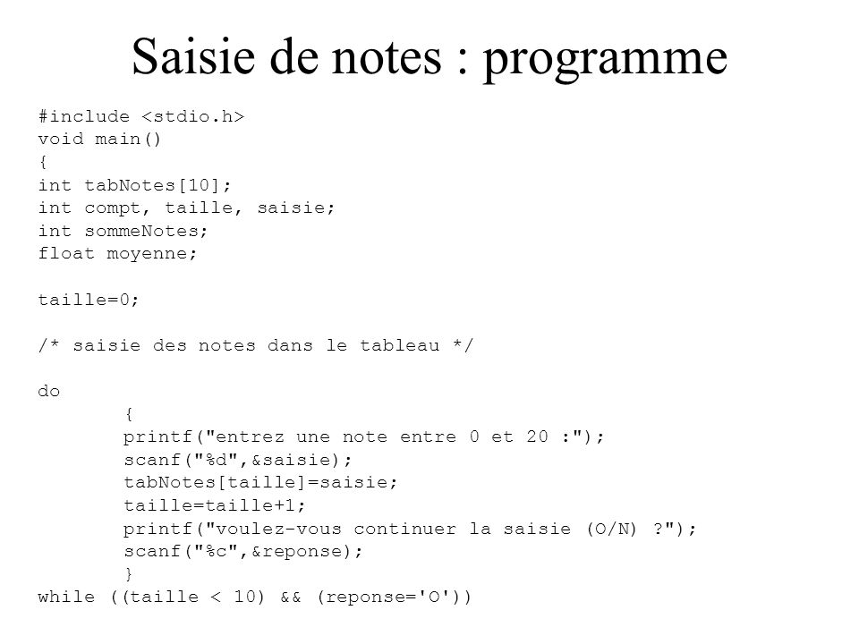 Saisie de notes : programme