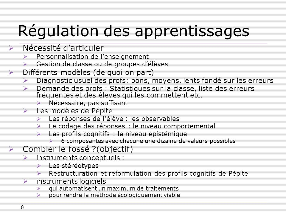 Régulation des apprentissages
