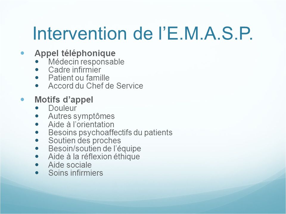 Intervention de l'E.M.A.S.P.