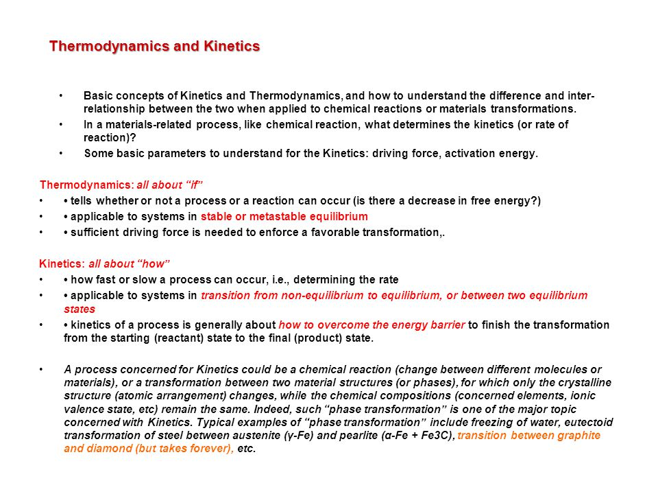 kinetics and thermodynamics relationship