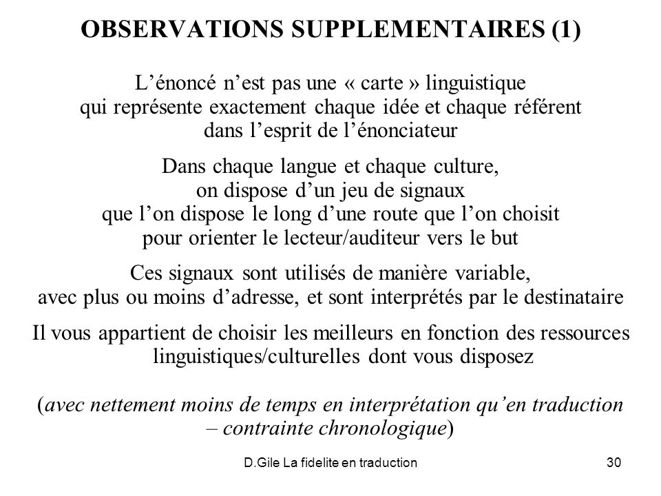 OBSERVATIONS SUPPLEMENTAIRES (1)