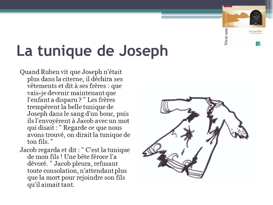 La tunique de Joseph