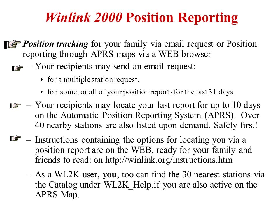 Winlink 2000 Position Reporting