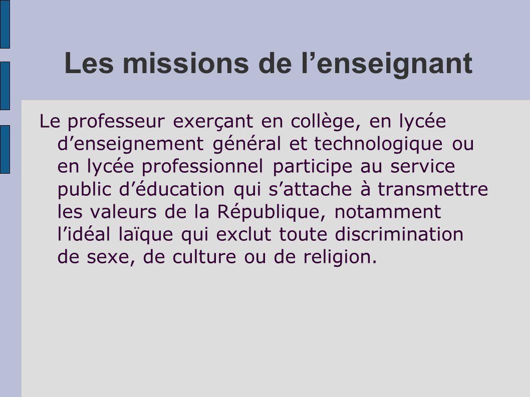 Dsi Education Et Motricite Ppt Telecharger